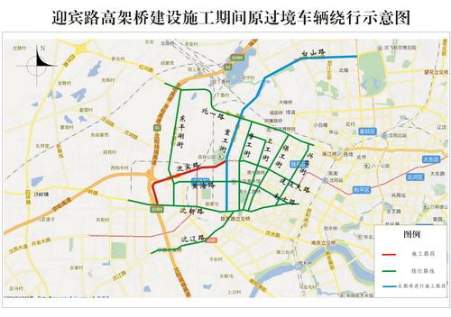沈阳迎宾路高架桥建设工程将扩大施工范围【2】