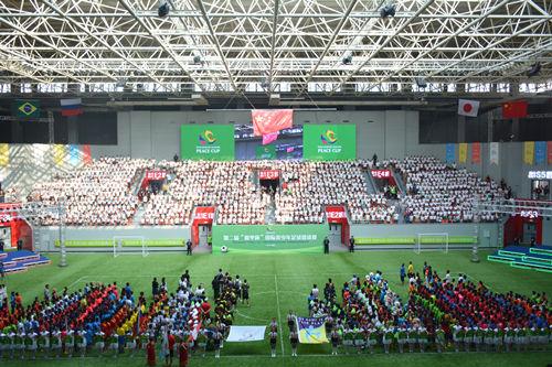 长白岛,毗邻浑河南岸以及拥有40片足球场的沈阳哥德杯世界足球公园,是