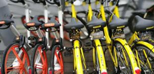 四问共享单车押金:为啥有人反对免押金?