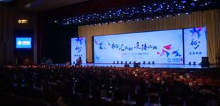 中国移动辽宁公司4G 手机全面登场中国移动辽宁公司携手国内外知名手机厂商等百余家合作伙伴开启了一场手机盛宴。[播放]
