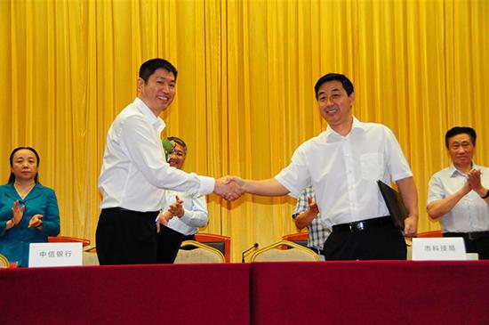 中信银行专项信贷助力沈阳科技创新