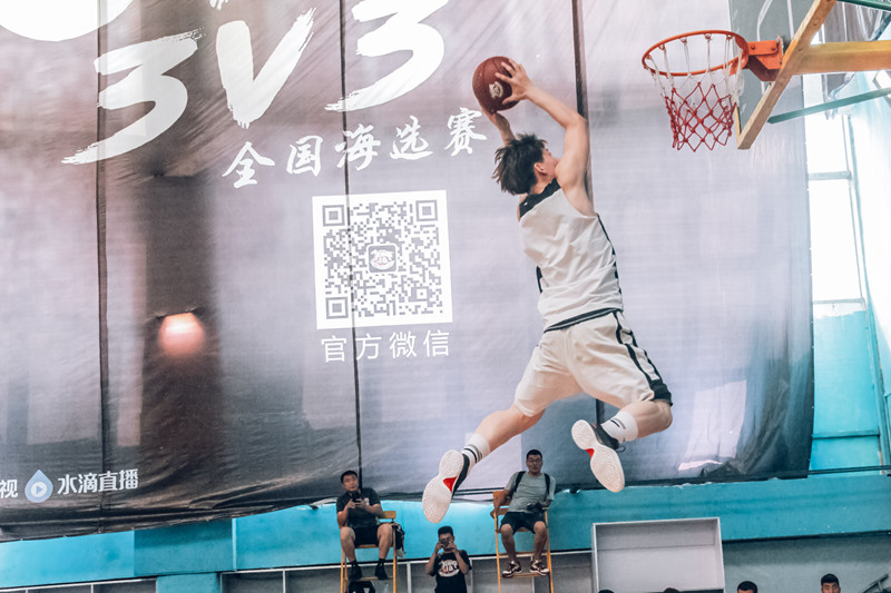 JUMP10世界街球大奖赛沈阳站开赛