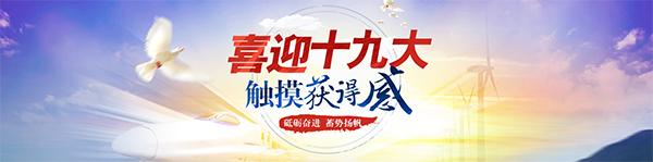 http://www.tgnbob.live/kejizhishi/65353.html