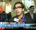 """发展中国家记者赞叹中国变化来自30多个发展中国家的记者参观了""""砥砺奋进的五年""""大型成就展,记者们赞叹中国的发展变化。[播放]"""