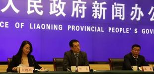辽宁规模以上工业增加值告别负增长        过去五年来,辽宁省在产业转型升级、自主创新能力提升、产业集聚效应、民营经济发展等方面都取得了新进展[详细]