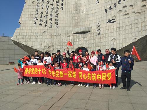 沈阳市和平区荣获第五批全国民族团结进步创建示范区称号