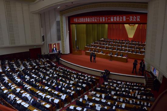 政协辽宁省第十二届委员会第一次会议开幕