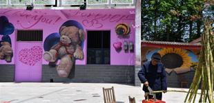乡村里的涂鸦艺术节
