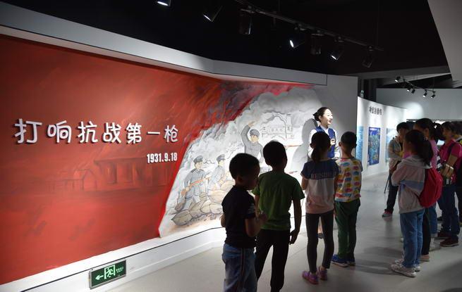 """国际博物馆日:沈阳""""九·一八""""历史博物馆举办系列活动"""
