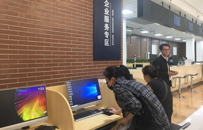 """沈阳:多证并联让企业坐上审批""""高速列车"""""""