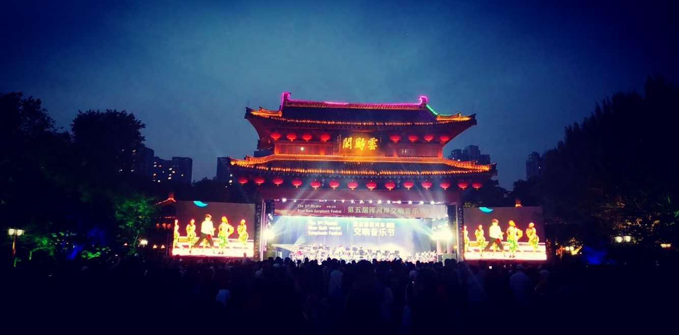 用音乐讲述沈阳故事 第五届浑河岸交响音乐节开幕