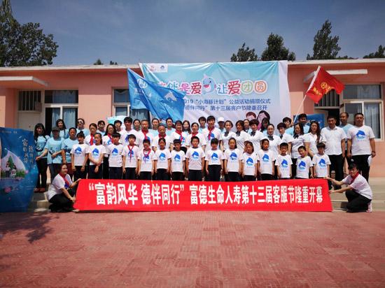 http://www.ddhaihao.com/caijingfenxi/23373.html