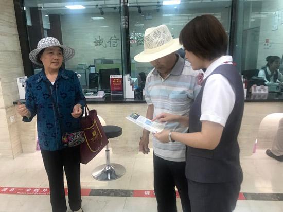 http://www.ddhaihao.com/youxiyule/23750.html