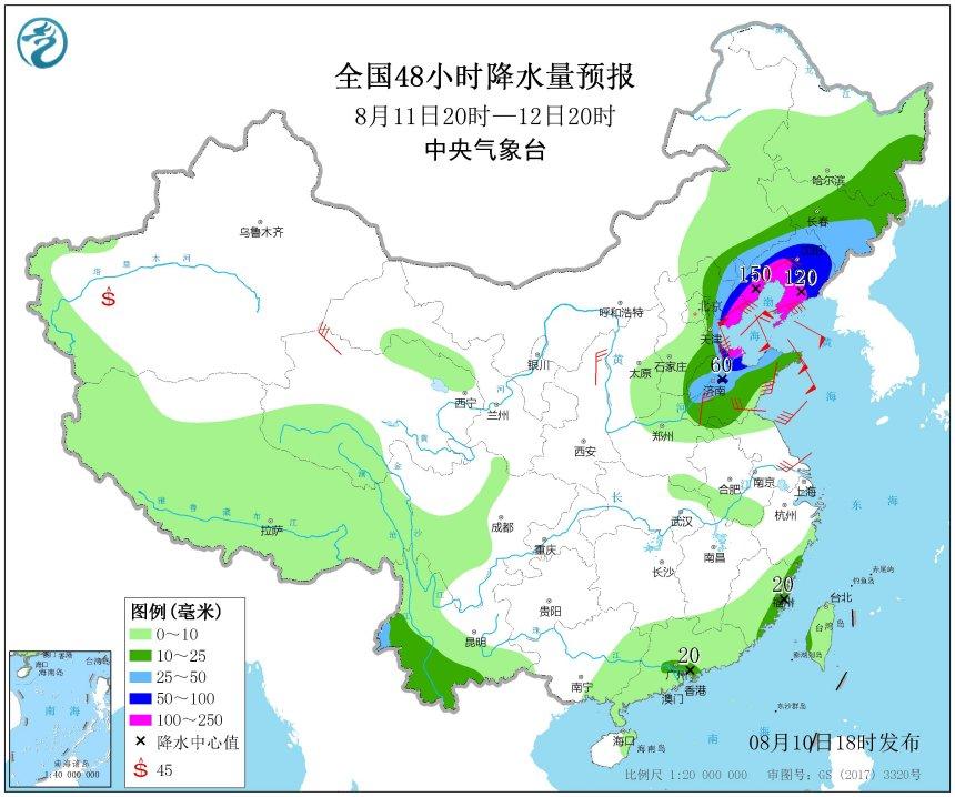 """台风""""利奇马""""来袭辽宁有强风暴雨局部特大暴雨"""