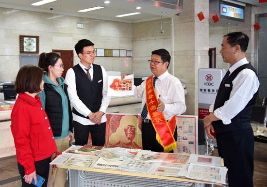 http://skogson.com/wenhuayichan/45231.html