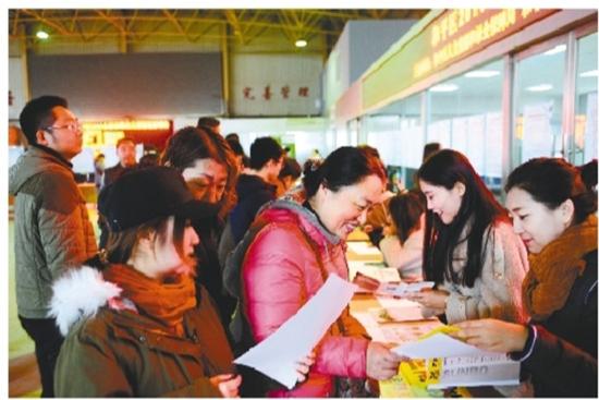 沈阳市和平区冬季招聘会为重点人群提供岗位