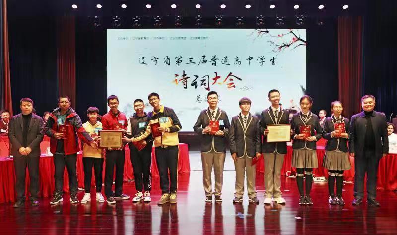 辽宁高中生诗词大会渐成文化品牌