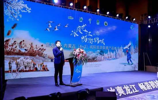 齐齐哈尔冬季旅游产品推介会在沈阳举行