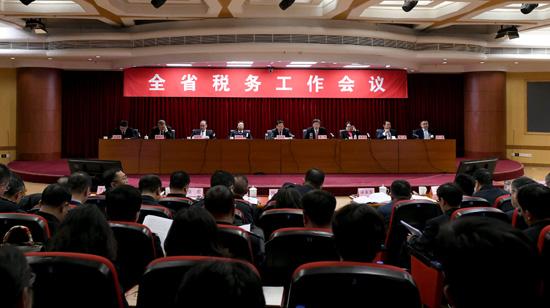 遼寧省稅務工作會議在沈陽召開
