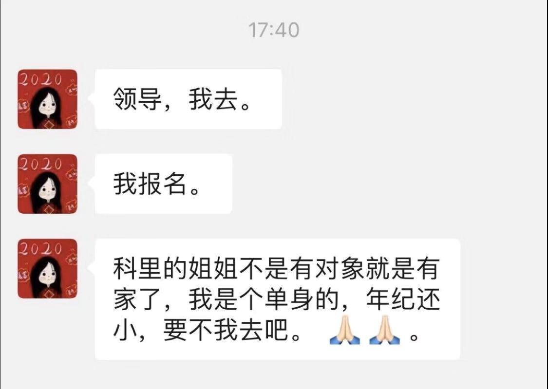 http://www.edaojz.cn/yuleshishang/455967.html