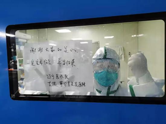前线日记――辽宁医疗队的故事(