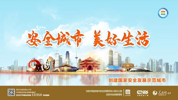 http://pzw726.cn/dandongfangchan/78834.html