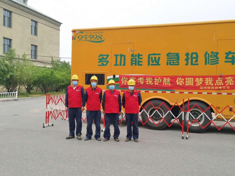 http://www.ddhaihao.com/dandongfangchan/80430.html